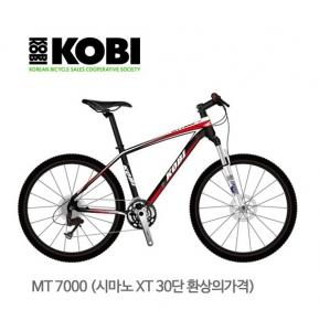 KOBI MT7000