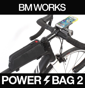 BM-WORKS POWER BAG2 ( 탑튜브 가방 )